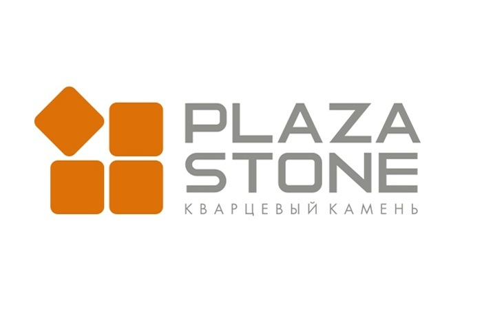 "<span style=""font-weight: bold;"">Plaza stone</span>"